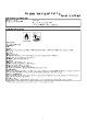 Arbejdspladsbelysning, Kema EL-isol ELS-33, Spray, 500 ml