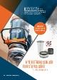 Dustcontrol støvsugere med H filter