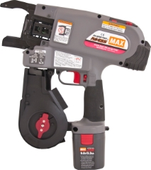 Max RB655, Bindemaskine